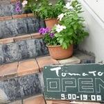 トマト - 2015年8月 通し営業やな~(´∀`)