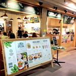 野菜直売 Green Cafe - '15 8月中旬