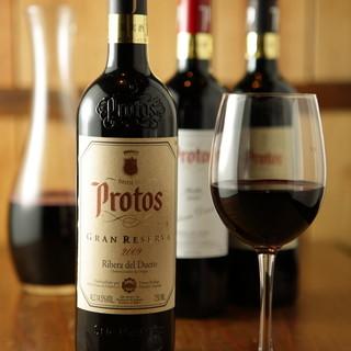 スペインワインの『今』を感じられるラインナップです!