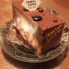 ノースランド - 料理写真:アーモンドショコラ(400円)