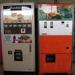 ドライブイン七輿 - 懐かしの自販機バーガー&トーストサンド。