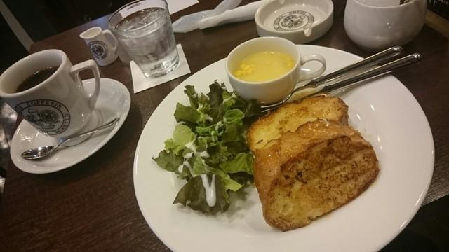 梅田コーヒー院