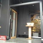焼肉トラジ - 外観:入り口