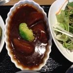 焼肉トラジ - ミニ牛タンシチュー