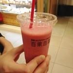 百果百菜 - 4種のベリーとカスピ海ヨーグルト(R)(390円)