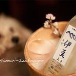 はんなり伊豆高原 - 別注文のお酒