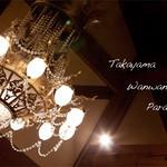 44846930 - レストランの照明