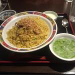 香港ダイニング 九龍 - 牛肉カレー炒飯¥880