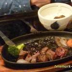 44853576 - 那須和牛おすすめサイコロステーキ