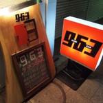 963 - クロサン963(千葉県船橋市本町)看板