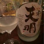 44857249 - 天明(2015年11月24日 日本酒バルエビス)