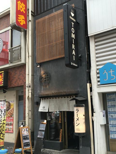 RAMEN TOMIRAI 代々木店