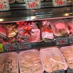サカエヤ精肉店 - 料理写真: