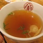 大阪王将 - セットのスープ