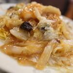 中華料理 豊楽園 - AKY