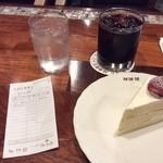 珈琲館 - ショートケーキと愛す娘ヒー