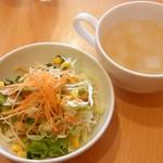 44866258 - ランチセットのスープとサラダ(ドリンク付)