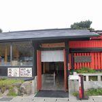 Cafe花しるべ - お店構え 2015.11.19