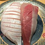 回転寿司 魚河岸 - ハマチ②