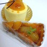 4487992 - 上:杏ちゃん、下:グレープフルーツの焼きタルト