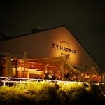 T.Y.HARBOR River Lounge -