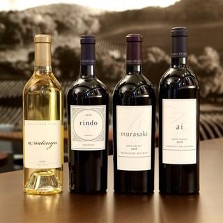 ワイン販売中03-3448-0555