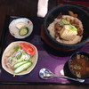 弁慶 - 料理写真:石焼ホルモン丼 サラダ お味噌汁 お新香