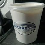 大本豆腐店 - 豆乳