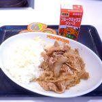 44875132 - (お子様)ミニ牛丼セット ¥360