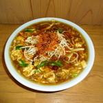一光食堂 - 激辛風味酸辣湯麺