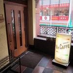 オステリア ヴィン カフェ - 入口はビルの2F、少し判りづらい店舗