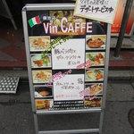 オステリア ヴィン カフェ - 表通りには、お奨めメニュー看板