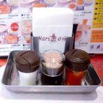 ハリオン - 卓上調味料