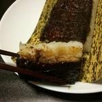 京の加悦寿司 - 魅力ある香り。