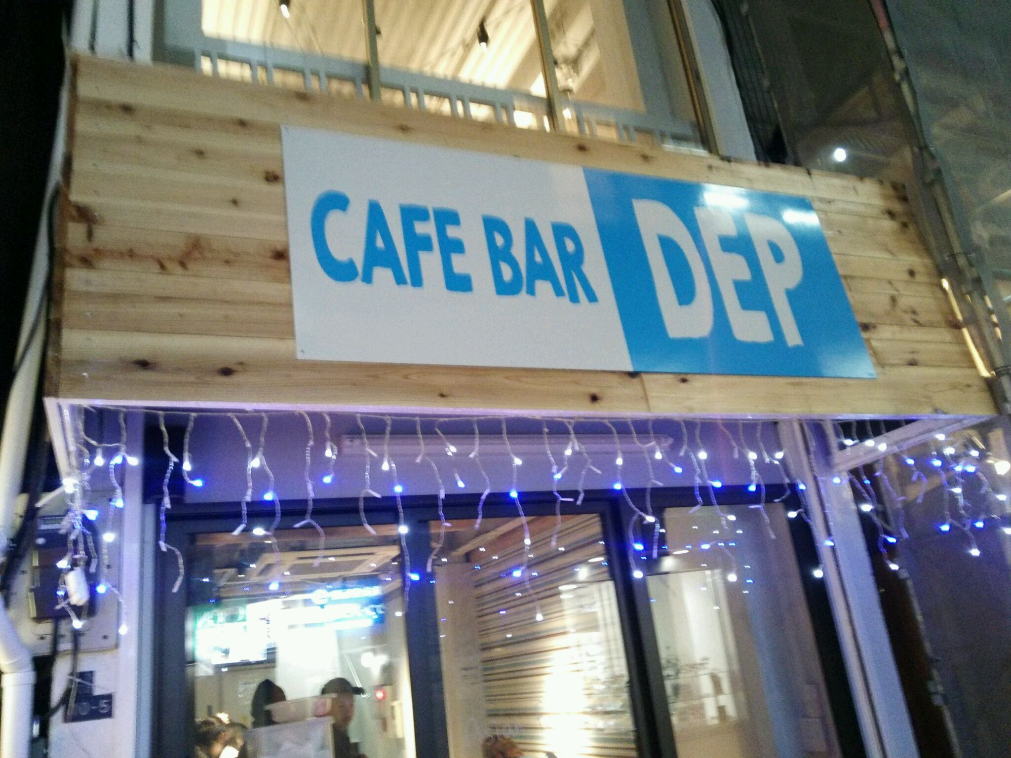 カフェ バー ディップ