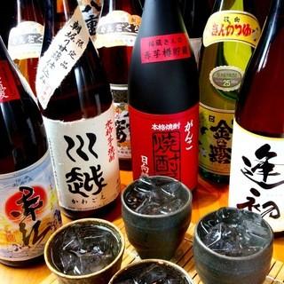 【日~木事前予約限定】飲み放題メニュー無料グレードアップ!