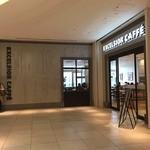 エクセルシオール カフェ - ゆりかもめ汐留駅改札すぐのエクセルシオールカフェがリニューアルオープン\(^o^)/