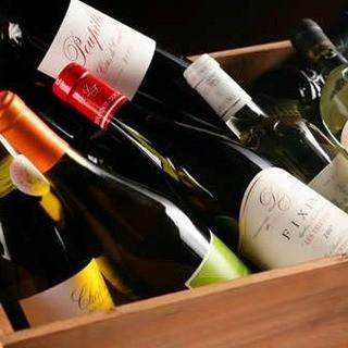 37種以上の世界各国のワイン