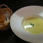 イタリアンキッチン・シエロ - 薩摩芋のポタージュ
