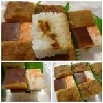 伊豫又 - 他には「海老」と「伊達巻」をのせた品も入っていますが、お味は普通でした。
