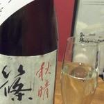 44890019 - 純米酒 篠峰 秋晴山田錦 グラス