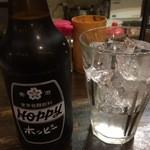 大黒ホルモン - 【大黒セット】ホッピー