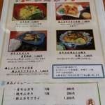 まる貝 - 季節限定 牡蠣祭りメニュー