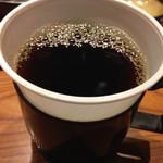 麹蔵 - セルフサービスのコーヒー
