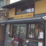 Pizzeria e Bar La Voce -