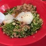 ばくだん屋 - 山椒汁なし坦々麺(並) 700円+温玉 100円