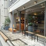 OBSCURA COFFEE ROASTERS -