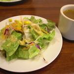 にんにく - ランチサラダとスープ