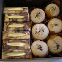 パティスリー らねっと - チーズマーブルブラウニーと黒豆きな粉マカロンセットM