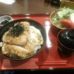 44900776 - カツ丼定食